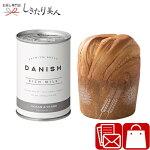 缶入りデニッシュパン