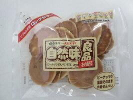 自然味良品ピーナッツせんべい95g×16袋