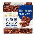 ロッテ 乳酸菌ショコラ 56g×6箱