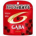 グリコ メンタルバランスチョコレートGABA(ミルク)スタンドパウチ 51g×10袋
