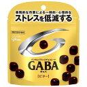 グリコ メンタルバランスチョコレートGABA(ビター)スタン