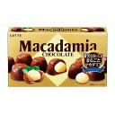 ロッテ マカダミアチョコレート 9粒×1...