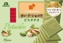 森永製菓 カレ・ド・ショコラピスタチオ 18枚×6個