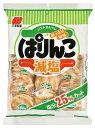 三幸製菓 ぱりんこ減塩 36枚×12袋