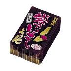 杉本屋製菓 厚切りようかん紫いも 150g×20個
