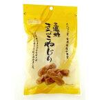 札幌第一製菓 三温糖きなこねじり 170g×10袋