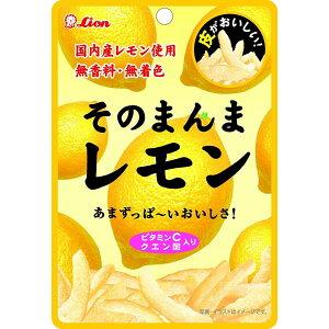 ライオン菓子 そのまんまレモ...