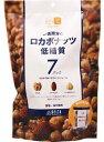 デルタインターナショナル 一週間分のロカボナッツ (30g×7袋入)×10袋