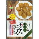 【通常価格よりお得!】ぷるんちゃん粒タイプ10袋×5セット(50袋)