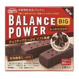 ハマダコンフェクト バランスパワー ビッグ しっとりココア 2袋(4本)×8箱