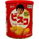 江崎グリコ ビスコ保存缶 30枚×10缶 その1