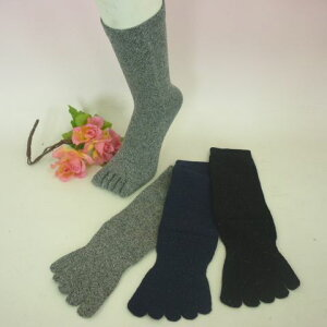 メンズ5本指靴下!ビジネス用5本指靴下・3足組ビジネスマン・お父さんに大人気。表糸の素材は天...