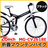 CHEVROLET/シボレー WサスFD-MTB2618SE 折畳マウンテンバイク(ブラック)26インチ MG-CV2618E【送料無料】