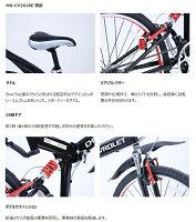 CHEVROLET/シボレー WサスFD-MTB2618SE 折畳マウンテンバイク(ブラック)26インチ MG-CV2618E【送料無料】 シマノ18段搭載シボレー折りたたみ自転車!