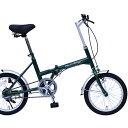 16インチ折畳み自転車 FDB16G (グリーン)MG-CM16G Classic Mimugoミムゴ折りたたみ 16型 ベーシック コンパクト