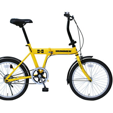 HUMMER/ハマー 20インチ折畳み自転車FDB20G(イエロー)MG-HM20G ミムゴ折りたたみ 20型 ハンドル折りたたみ シングルギア