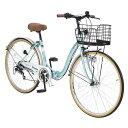 26インチ折畳自転車 M-509-MT(クールミント)6段ギア・シティサイクルマイパラスおりたたみ自転車 バスケ...