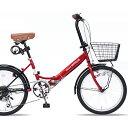 20インチ折畳自転車 M-204MERRY-RD(レッド)マイパラス 6段変速ギア・リアサスオールインワン/オートライト仕様 折りたたみ 折り畳み