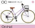 【スーパーセール】マイパラス シティサイクル 26インチ 6段ギア M-501-OC オーキッド 【送料無料】【smtb-s】【RCP】