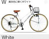 マイパラス シティサイクル 26インチ 6段ギア M-501-W ホワイト 【送料無料】【smtb-s】【RCP】