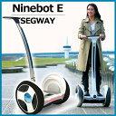 Ninebot E(ナインボット エリート) セグウェイ 電動一輪車 21955 立ち乗りロボット【送料無料】オオトモ