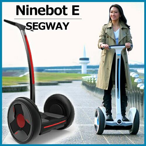 Ninebot E(ナインボット エリート) 【ブラック】セグウェイ 電動一輪車 33140 立ち乗りロボット【送料無料】オオトモ
