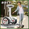 Ninebot mini Pro(ナインボット ミニ プロ) 【ホワイト】セグウェイ 電動一輪車 31091【送料無料】オオトモ