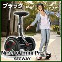 Ninebot mini Pro(ナインボット ミニ プロ) 【ブラック】セグウェイ 電動一輪車 31092【送料無料】オオトモ