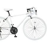 ロードバイク700C Grandir Sensitive19251 ホワイト【送料無料】フレームサイズ470mm シマノ製21段変速 オオトモ