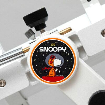 明日(8/7)発売!PEANUTSの仲間たちがデザインされた天体望遠鏡、双眼鏡、ルーペを持って、天体観測や観戦・観劇、読書しよう!