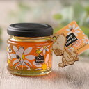 スヌーピー オレンジの花のはちみつスヌーピー はちみつ 蜂蜜 ハチミツ 容器 花 オレンジ オレンジの花 瓶詰 はちみつ瓶 クインビーガーデン スヌーピーはちみつ SNOOPY スヌーピーグッズ ギフト 贈り物 おしゃれ かわいい キャラクター グッズ 大人 向け プレゼント