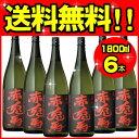 【あす楽】【送料無料】赤兎馬1800ml芋焼酎6本セット【濱田酒造/鹿児島】