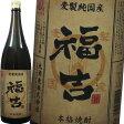 「麦製純国産 博多小女郎 福吉」1800ml【光酒造/福岡】