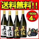 【送料無料】金峰&湧水眞酒1800ml芋焼酎4本セット【小正醸造/鹿児島】