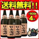 【送料無料】竹山源酔1800ml芋焼酎4本セット【小正醸造/鹿児島】