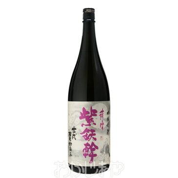 【あす楽】限定2200本生産本格芋焼酎 紫鉄幹(むらさきてっかん)25度 1800ml【オガタマ酒造/鹿児島】
