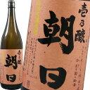 本格黒糖焼酎壱乃醸(いちのじょう)朝日25度1800ml【朝日酒造/鹿児島】