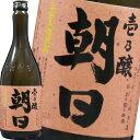本格黒糖焼酎壱乃醸(いちのじょう)朝日25度720ml【朝日酒造/鹿児島】