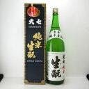 日本酒 大七 純米生もと 1800ml 福島県/大七酒造