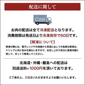 岡喜オリジナルグリルソース【あす楽対応商品】