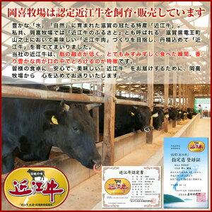 今だけまとめ買い特典付すき焼き・しゃぶしゃぶ用近江牛スライス300g