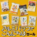 【日本の米100%、化学調味料無添加あられ/おかき】【浪速のおかき屋 やまだ 】【訳あり】 アルミパックでこんにちは
