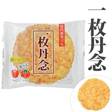 【一枚丹念個包装】日本の米100%、化学調味料 無添加 せんべい【浪速のおかき屋 やまだ 】  国産はちみつ 米油 りんご トマト おかき 揚げ煎餅