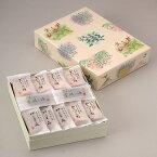 【おかき処 御菓蔵】万葉の花園(中) 元号「令和」の出典となった万葉集を題材とした商品。