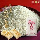 ヒメノモチ 10kg 30年岡山産 (5kg×2袋) もち米...
