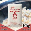 大麦 (丸麦) 国内産 10kg (5kg×2袋) 送料無料 1