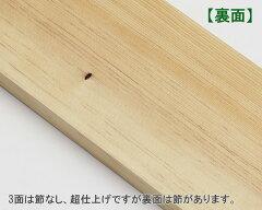 商品リンク:オカモクさんの米栂