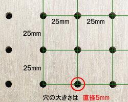 有孔ボード(ラワン素材)【4×920×1830mm】