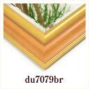 【du7079br-a】鏡 ウォールミラー 壁掛けミラー 木製 オーダ...