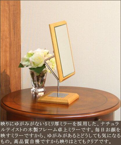 業務用卓上ミラー To430814-2
